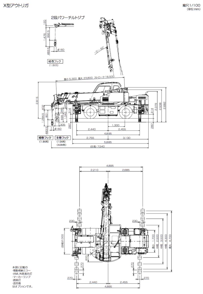 GR-130NL/N 寸法図