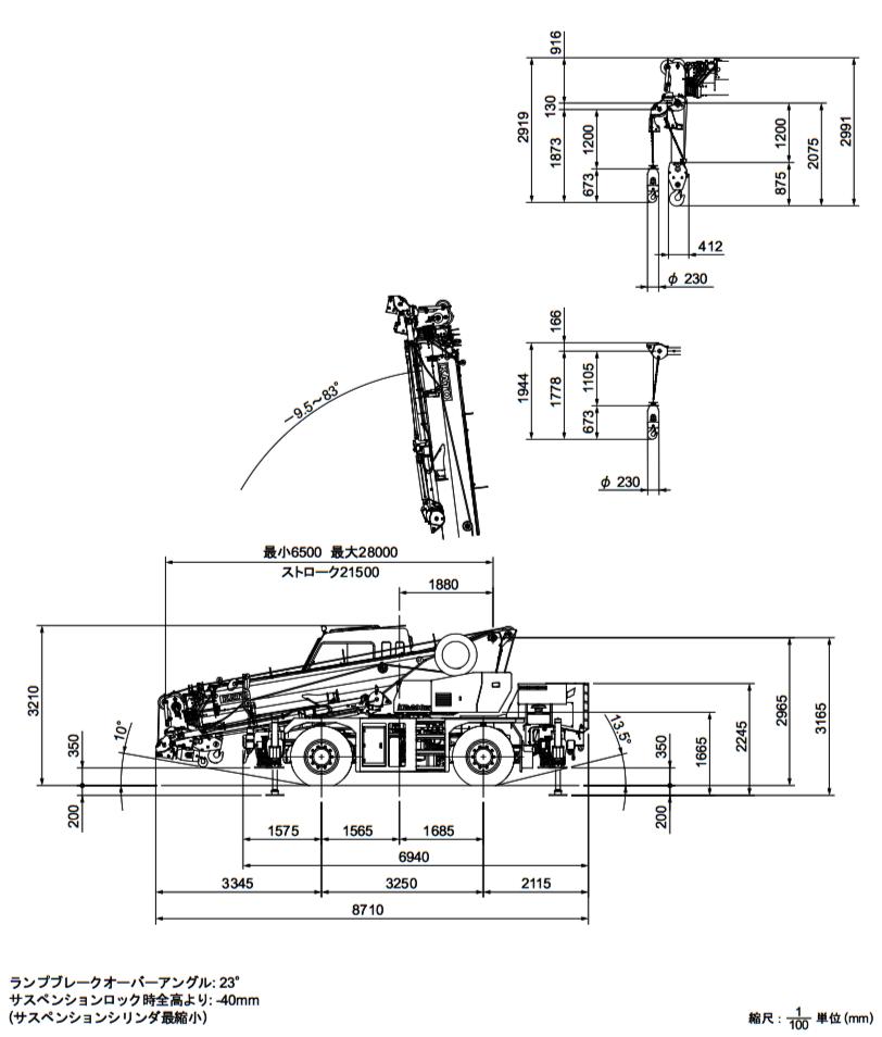MR-200Ri寸法図