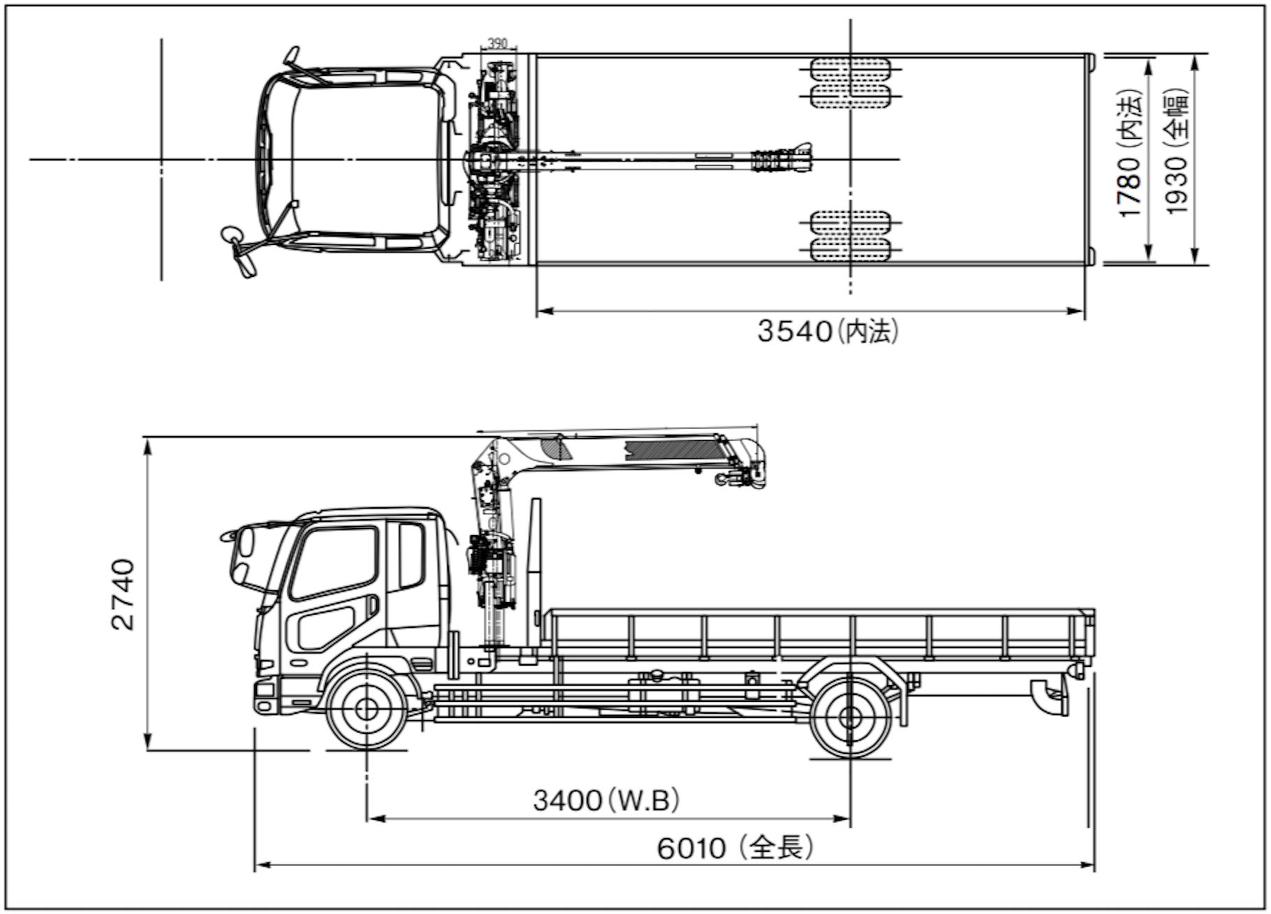 3.5t-CARGO寸法図