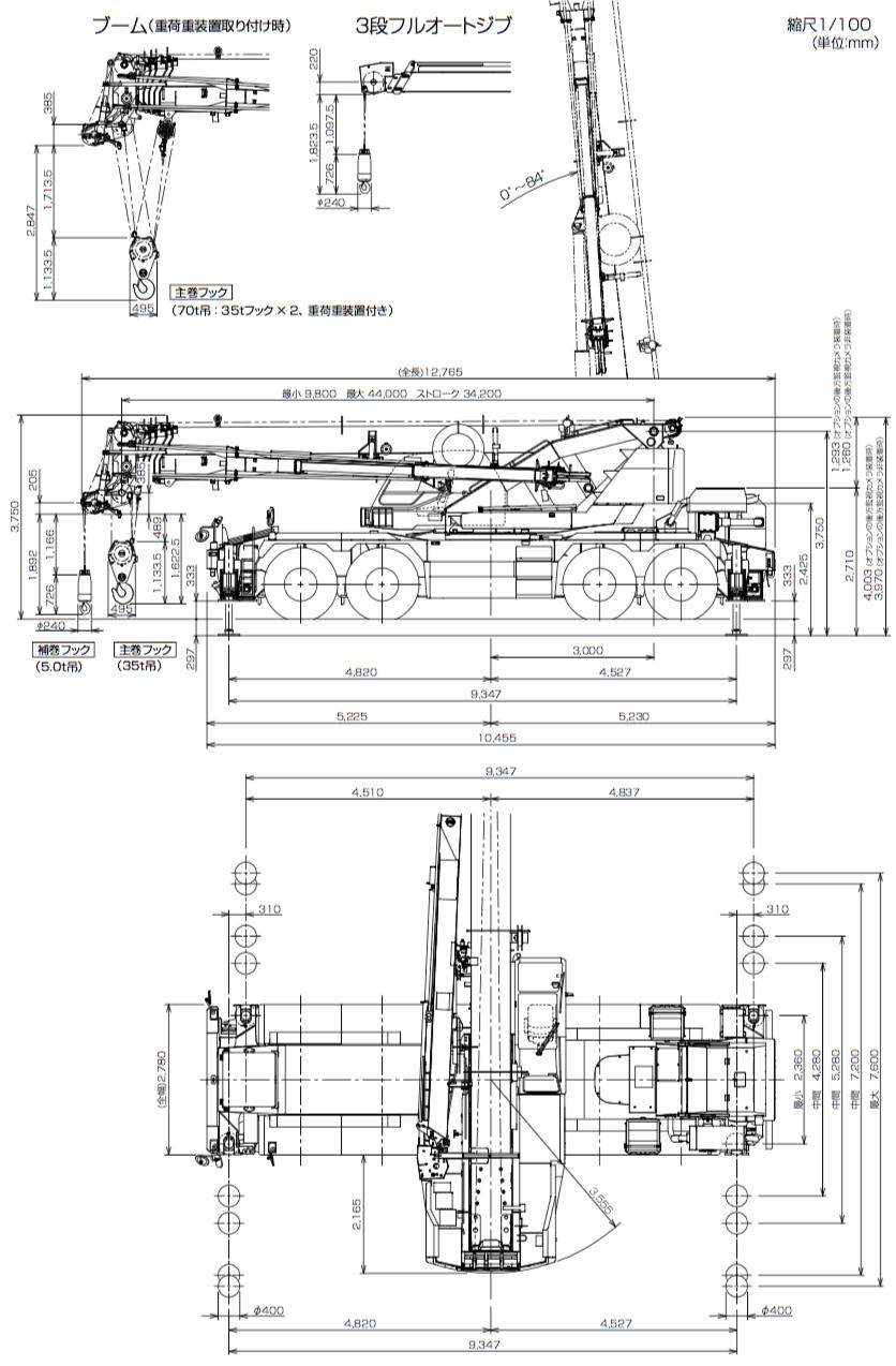 GR-700N寸法図