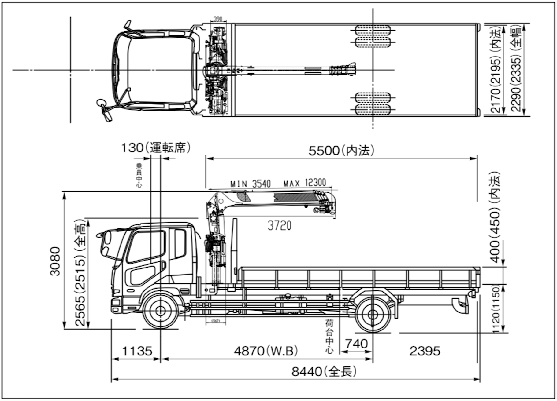 7t-UNIC寸法図