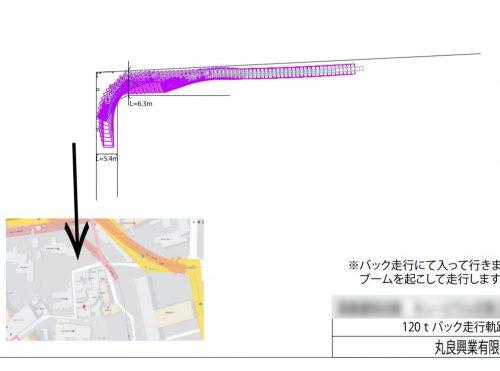 120tオールターのCAD軌跡図